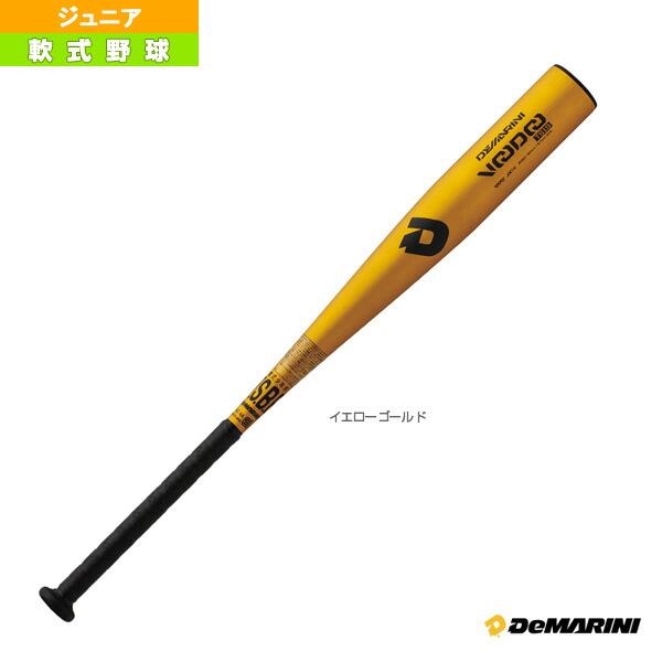 ディマリニ/ヴードゥ TS19/80cm/570g平均/少年軟式用バット(WTDXJRSDJ)