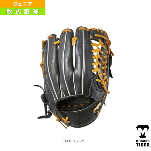 Revol Tiger/レボルタイガーシリーズ/少年軟式・オールラウンド用グラブ (RGJT19MM)