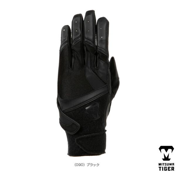 レボルタイガー パワーロック/バッティング手袋/両手用(AGMTKS-009)