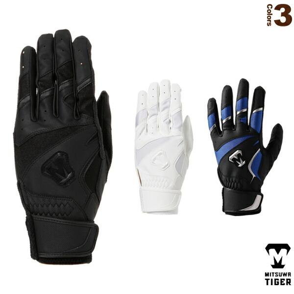 レボルタイガー アルファ ルーキー/バッティング手袋/両手用(AGMTKS-012)