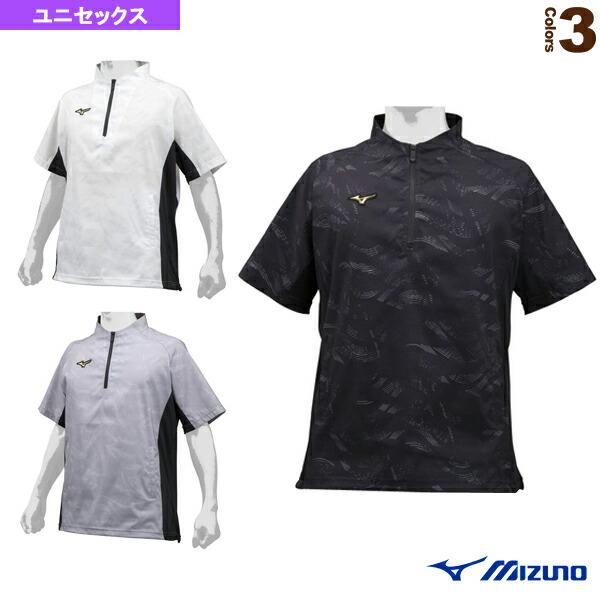 ミズノプロ/ハーフZIPトレーニングジャケット/ユニセックス(12JE9J72)
