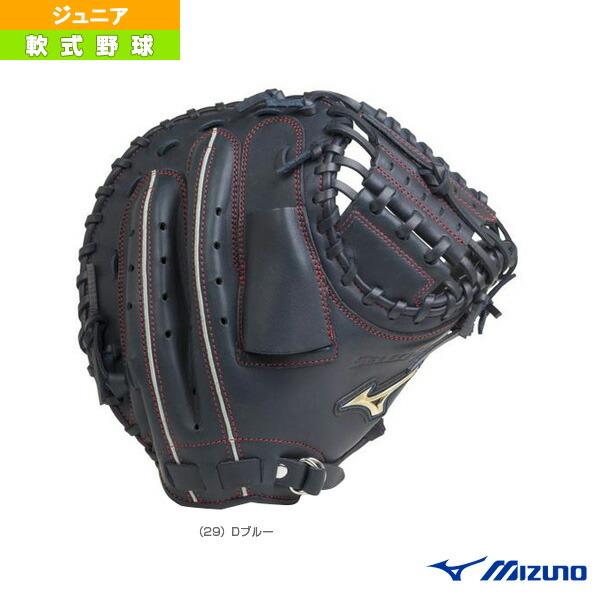 セレクトナイン/少年軟式・捕手用ミット/HG-3型((1AJCY20800)
