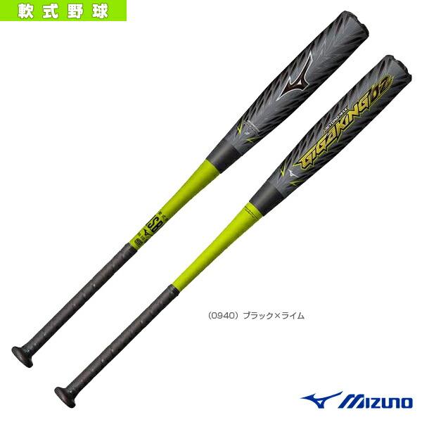 ビヨンドマックス ギガキング02/84cm/平均750g/軟式用FRP製バット(1CJBR14684)