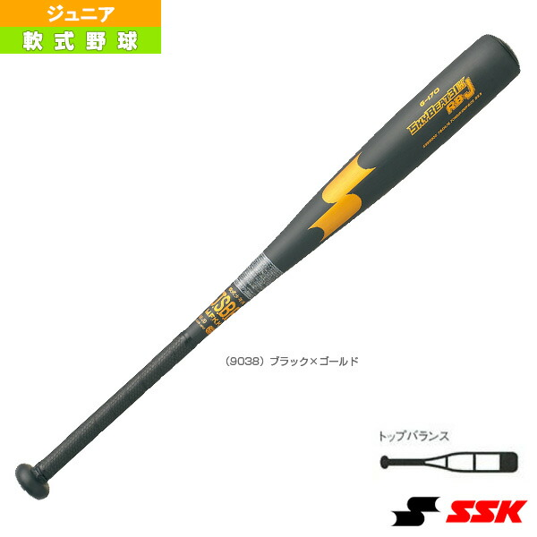 SKYBEAT 31K RB J/スカイビート31K RB J/少年軟式金属製バット(SBB5000)