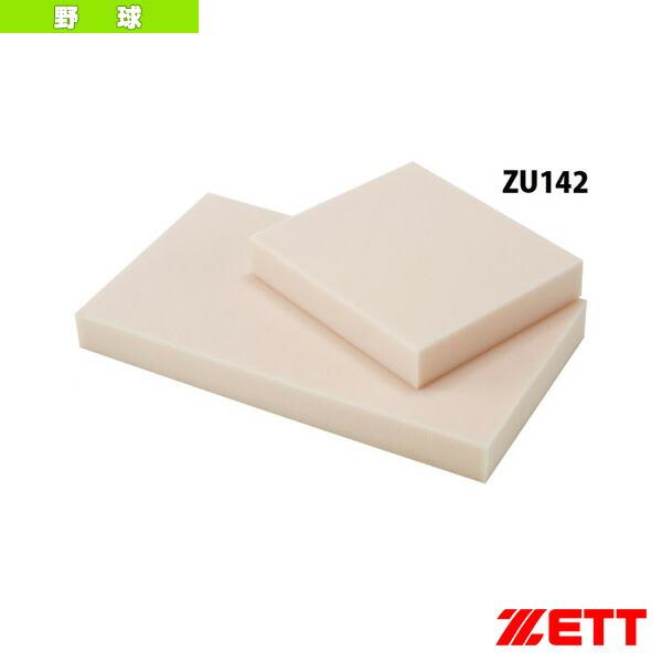 吸水スポンジ250/10枚1組(ZU142)