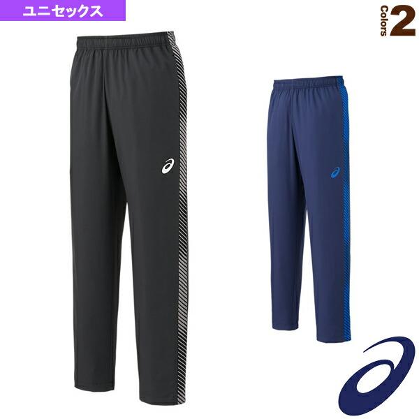 SJトップライン/ウインドパンツ(2121A137)