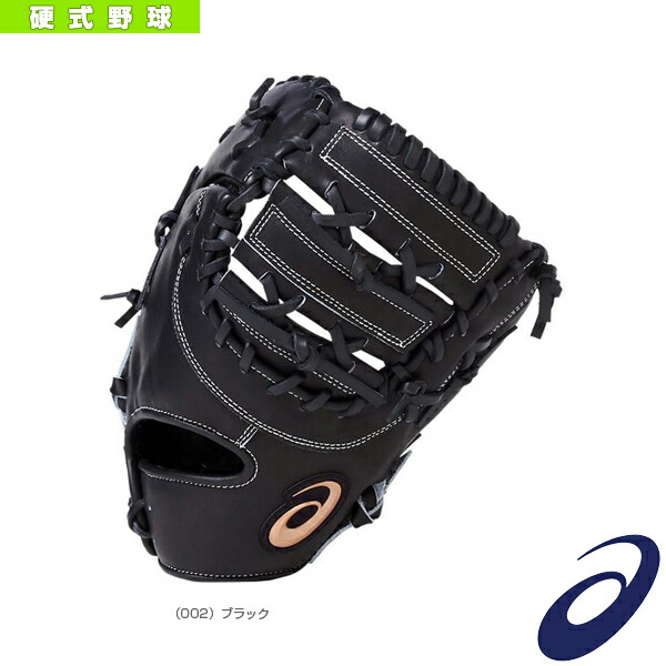 NEOREVIVE/ネオリバイブ/硬式用ミット/一塁手用(BGH8MF)