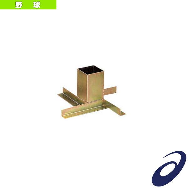 BEE103用固定金具下/3個1組(BEE-D1)