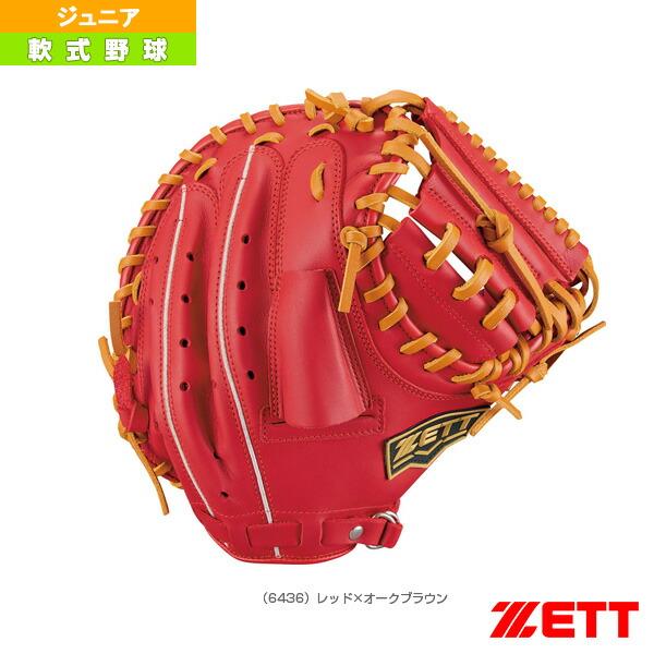 グランドヒーローシリーズ/少年軟式キャッチミット/捕手用(BJCB72922)