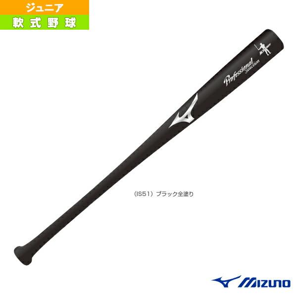 【予約】少年軟式木製バット/イチローモデル(1CJWY00578/1CJWY00580)