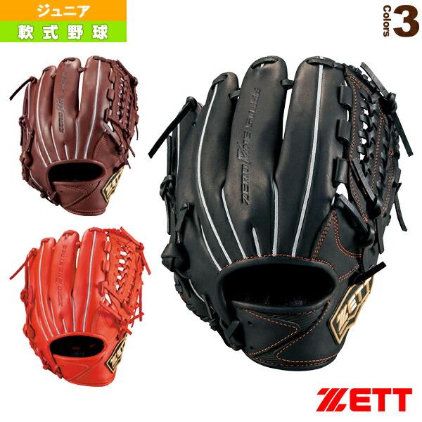 ゼロワンステージシリーズ/少年軟式グラブ/三塁手用/Mサイズ(BJGB71920)