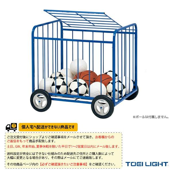 [送料別途]ボールカゴ80100C(B-2754)