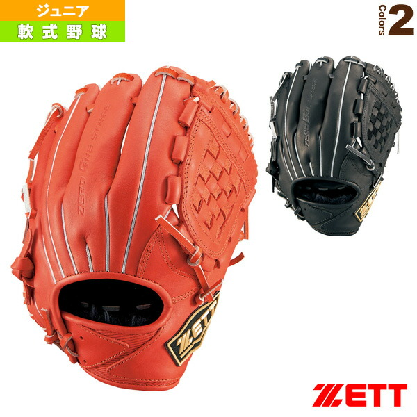 ゼロワンステージシリーズ/少年軟式グラブ/投手・内野手用/Lサイズ(BJGB71030)