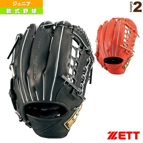 ゼロワンステージシリーズ/少年軟式グラブ/外野手用/Lサイズ(BJGB71040)