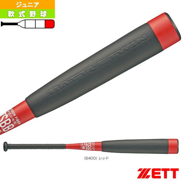 BATTLETWIN ST/バトルツインST/78cm/550g平均/少年軟式FRPバット(BCT70078)