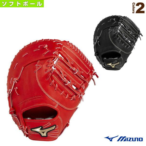 グローバルエリート H Selection 02+プラス/ソフトボール・捕手用ミット(1AJCS22400)