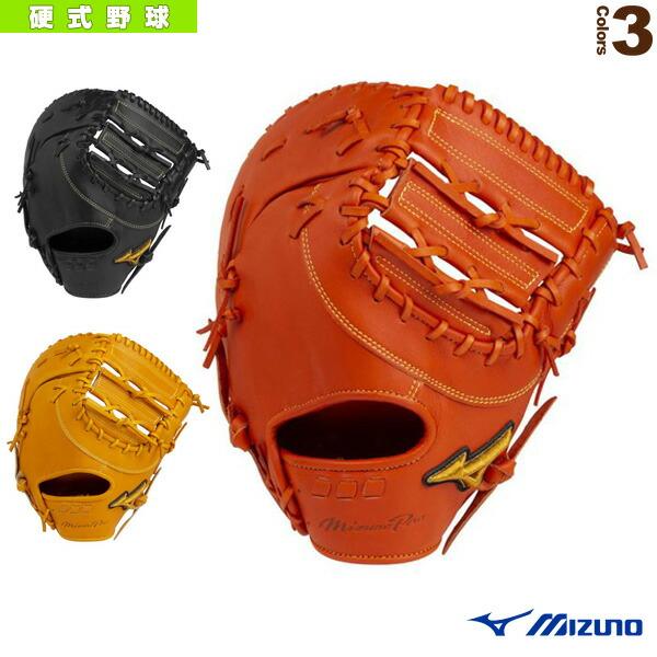 ミズノプロ 5DNAテクノロジー/硬式・一塁手用ミット/ポケット普通/TK型(1AJFH22010)