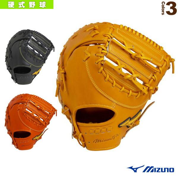 ミズノプロ 5DNAテクノロジー/硬式・一塁手用ミット/ポケット深め/FZ型(1AJFH22020)