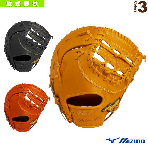 ミズノプロ 5DNAテクノロジー/軟式・一塁手用ミット/ポケット普通/TK型(1AJFR22010)