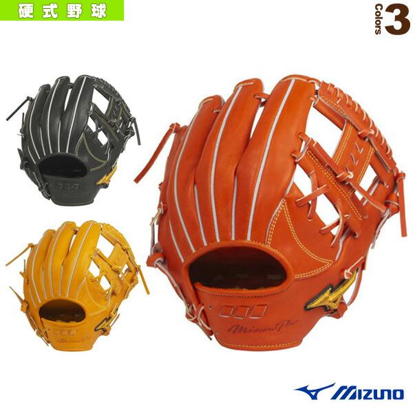 ミズノプロ 5DNAテクノロジー/硬式・内野手用グラブ/センターポケット普通(1AJGH22033)