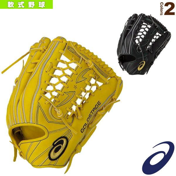 GOLDSTAGE/ゴールドステージ/軟式用グラブ/外野手用/タテ(3121A416)