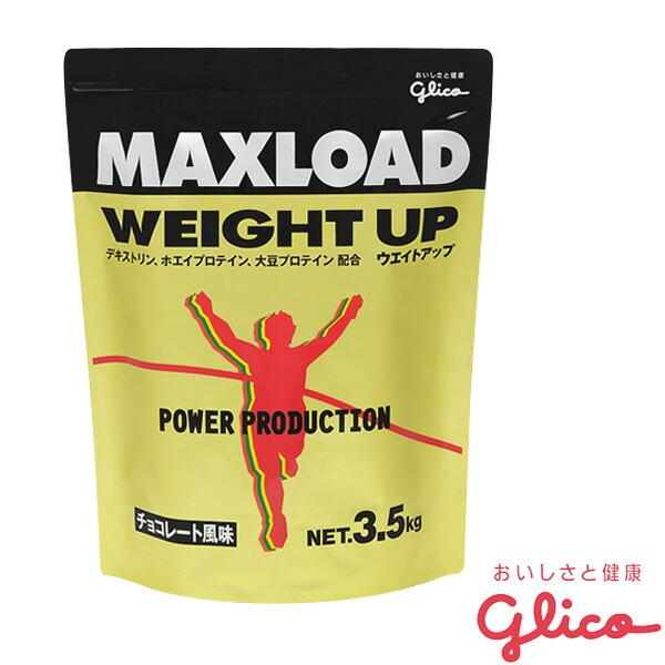 マックスロードウェイトアップ/3.5kg(G76007)