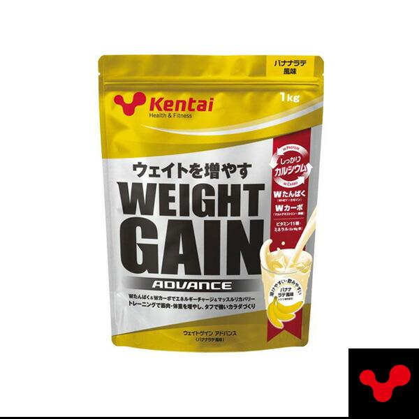 ウェイトゲインアドバンス/バナナラテ風味/1kg(K3221)