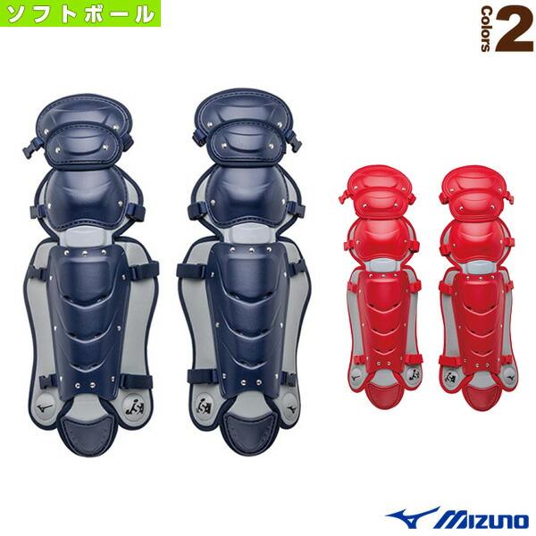 レガーズ/ソフトボール用/キャッチャー用防具(1DJLS100)