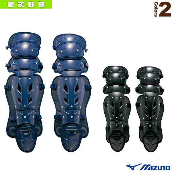 ミズノプロ レガーズ/硬式用/キャッチャー用防具(2YL127/2YL128)