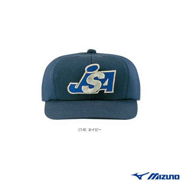 キャップ/塁審用八方型/オールニット/ソフトボール審判員用(52BA838)