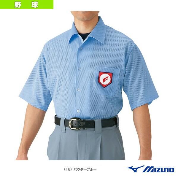 半袖シャツ/審判用/高校野球・ボーイズリーグ指定仕様(52HU24)