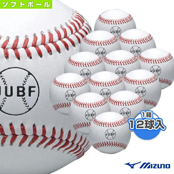 ビクトリー大学試合球/JUBF/硬式用『1箱12球入』(1BJBH11000)