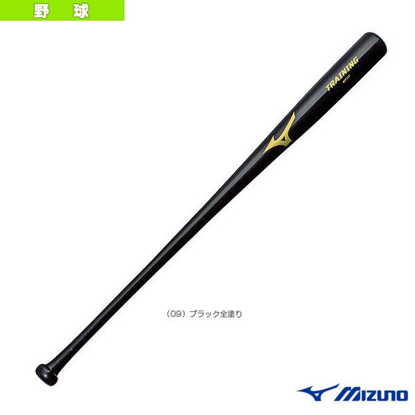 長尺トレーニング/98cm/平均1000g/ティ・トス打撃可/トレーニング用木製バット(1CJWT117)