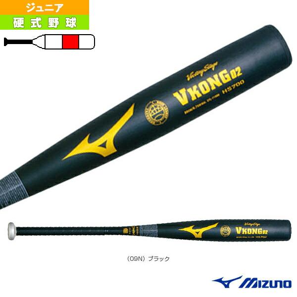 ビクトリーステージ Vコング02/82cm/平均720g/少年硬式用金属製バット(2TL71520)