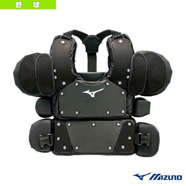 ミズノプロ 審判員用インサイドプロテクター/硬式・軟式・ソフトボール兼用(2YA455)