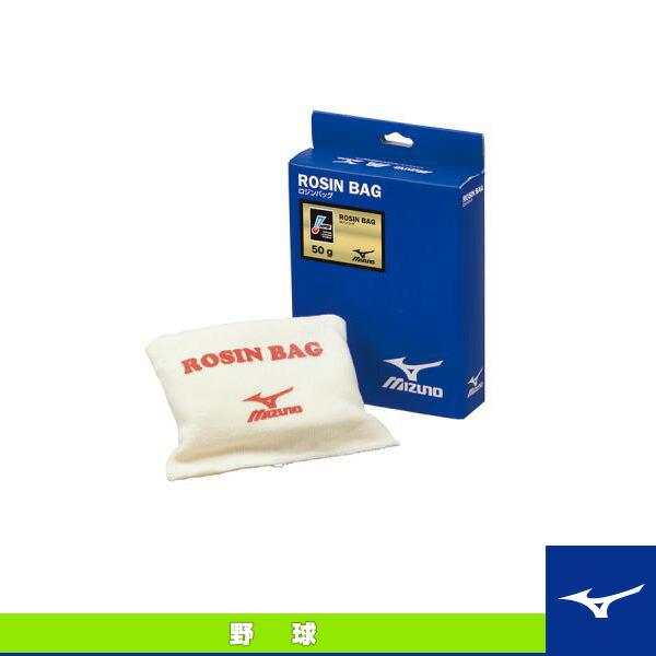 ロジンバッグ/ニット袋/50g(2ZA446)