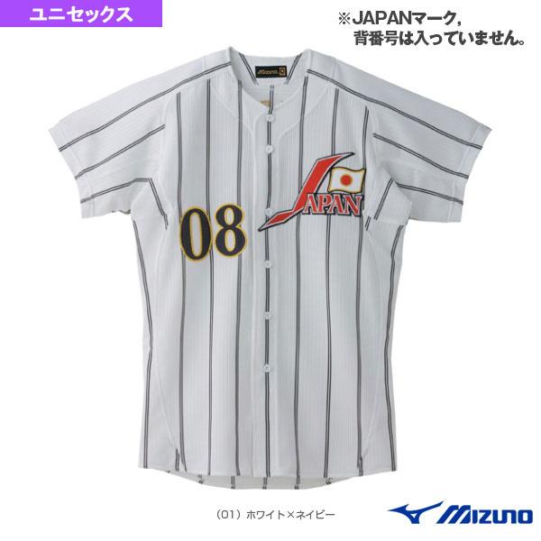 ユニフォームシャツ/オープンタイプ/2008年野球日本代表レプリカ・ホームモデル(52MW77701)