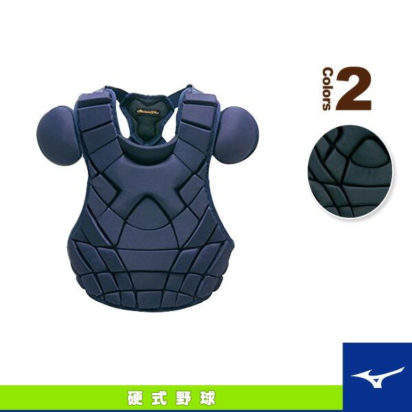 ミズノプロ プロテクター/硬式用/キャッチャー用防具(2YA129)