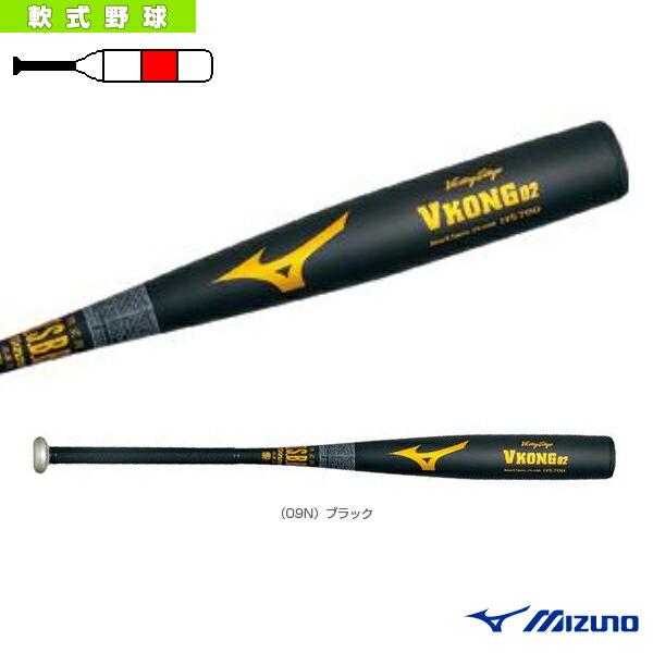 ビクトリーステージ Vコング02/84cm/平均750g/軟式用金属製バット(2TR43340)