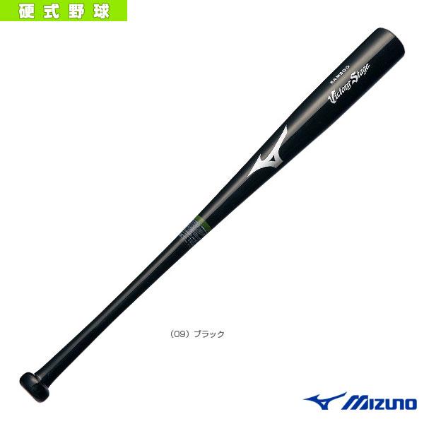 ビクトリーステージ バンブー/85cm/平均920g/硬式用木製バット(2TW-12255)