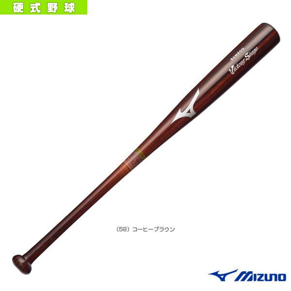 ビクトリーステージ バンブー/84cm/平均920g/硬式用木製バット(2TW-12258)