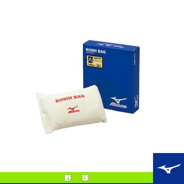 ロジンバッグ/ニット袋/150g(2ZA445)