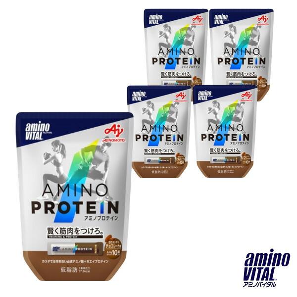 アミノバイタル アミノプロテイン/チョコレート味/10本入×5個(16AM2670)