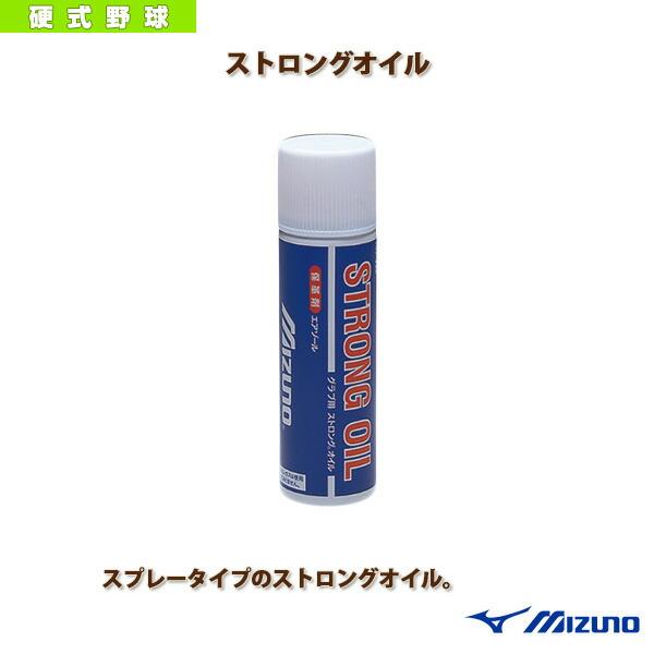 ストロングオイル/スプレータイプ(2ZA407)