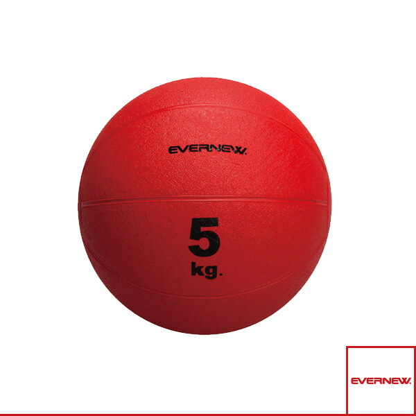 [送料別途]メディシンボール 4kg(ETB418)