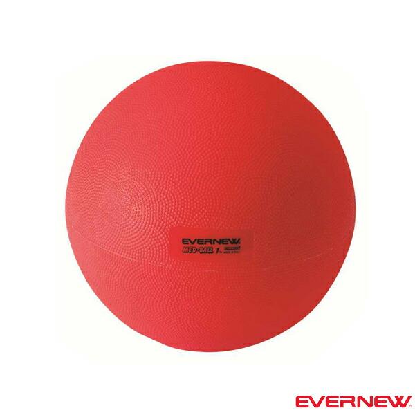 ウォーターメディシンボール(ETB420)