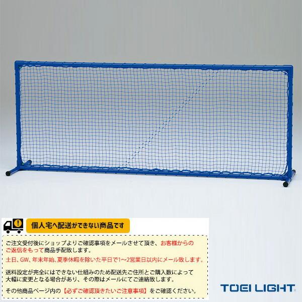 [送料別途]マルチ球技スクリーン80(B-2029)