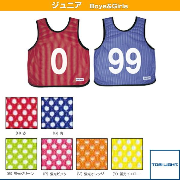 【受注後生産品】メッシュベストジュニア/番号40~59/ジュニア用(B-3655)
