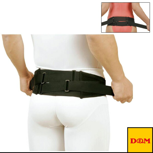 腰痛X(クロス)ベルトII/圧迫調整可能(D-9010)