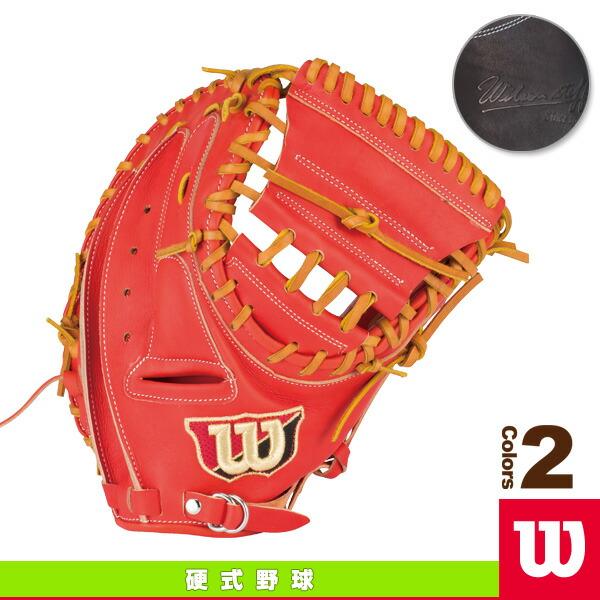 Wilson Staff/硬式用ミット/捕手用(WTAHWP2SZ)